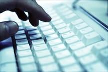 Stellenangebote sind heute vorwiegend Online zu finden.